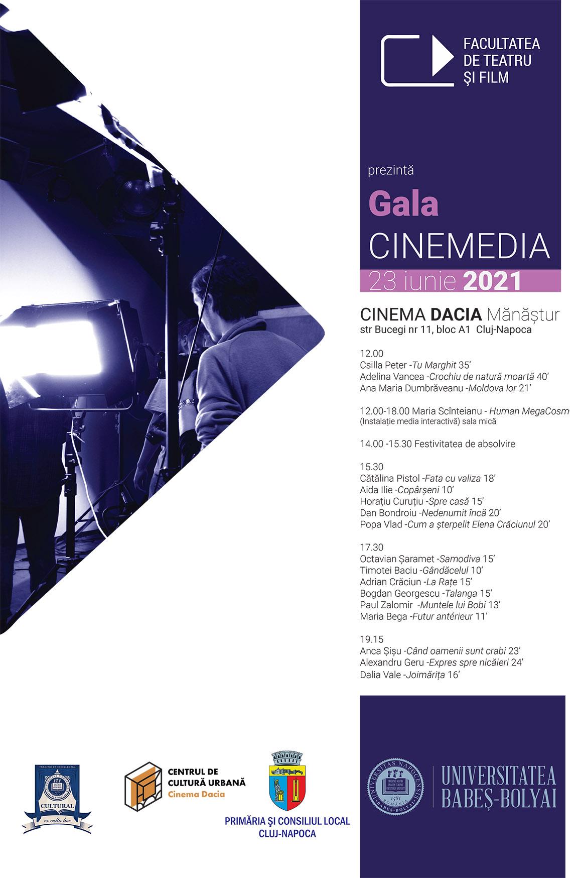 Gala CINEMEDIA